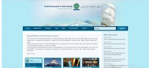 Riyadh Memorandum Of Understanding