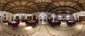 Al Angham Oman- Virtual Tour