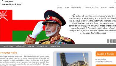 Jindal Shadeed Iron & Steel