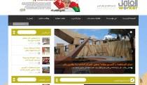 Oman Worker Association