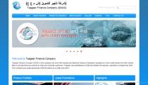 Taageer Finance Oman